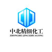 济南中北精细化工有限公司