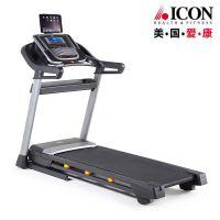 爱康跑步机NETL14716家用16年新款跑步机 家用高端好的跑步机 北京跑步机健身器材专卖店