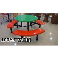 新款上市6人位半月型圆台餐桌椅 可定做玻璃钢餐桌