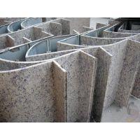 瑞榈厂家供应墙面材料氟碳铝单板幕墙