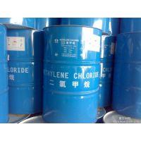贵港甲烷价格 河池99二氯甲烷批发 北海溶剂甲烷销售