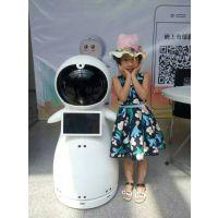 成都壹家家用机器人 陪护 室内监控 幼教 空气净化机器人