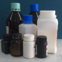 中西供应无水三氯化铝型号:BH7-10000862库号:M38863