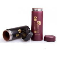 西安礼品茶具套装供应可定制logo