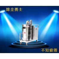 工业吸尘机价格|工业吸尘机设备|移动式吸尘器|大功率工业吸尘器报价