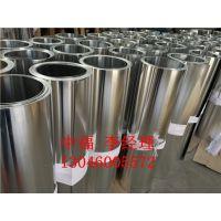铝皮和铁皮的区别 山东铝板厂家供货 优质铝瓦