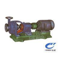 上海南洋ZE型重型石油化工流程泵