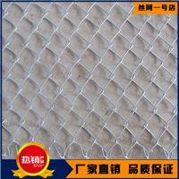 联舟镀锌防护网 铁丝围栏用网 菱形勾花网