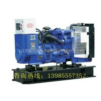 供应PERKINS 系列功率范围24-1800KW柴油发电机组供应