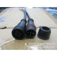 厂家直销LED防水插头 防水耐寒led插头 优质环保电源插头批发