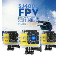 sj4000户外数码运动摄像机运动DV 高清迷你摄相机 S50迷你DV