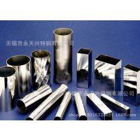 厂家直销:45*1/45*2,304不锈钢管,不锈钢装饰管,不锈钢工业管