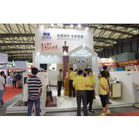 2015中国国际供热采暖展览会-2015上海暖通展