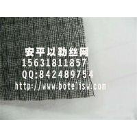 黑色1.2m尼龙空调网_耐高温空调防尘网_乙烯空调网加工生产商现货供应