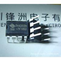 THX202H-7V  DIP-8 国产 全新 电源IC
