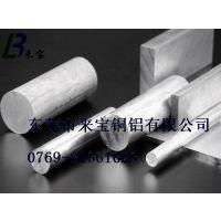 QC-7高硬度铝板 CB256-T8六角铝合金棒