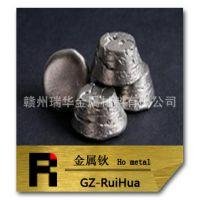 供应金属钬 钬粉 稀土金属  赣州稀土  钬铁合金 氧化钬