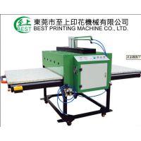 厂家直销平板烫画机,双工位烫画机生产商