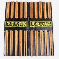 27cm无结火锅筷子加长酒店火锅店筷子10双 竹制餐具礼品赠品批发