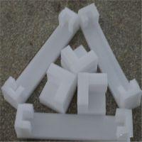 家具珍珠棉护角 进口高密度EPE珍珠棉板材防震内衬护角