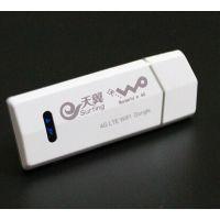 深圳牧歌4G无线上网卡设备 终端卡托 4GWiFi设备 4G/3G联通电信双模