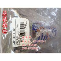 原装进口GOOT 吸锡线CP-1515/2015 /3015 低残渣吸锡线 吸锡带