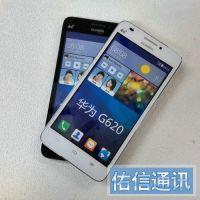 华为 G620  手机模型 原厂原装模型机 1:1手感尺寸