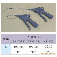 吹尘枪塑料 改良气动吹尘枪 风枪供应商