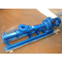 厂家直销G型螺杆泵 泥浆专用G型单螺杆泵