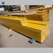 玻璃钢角钢长度 哪有卖的 多钱一米 方管护栏、园管护栏、绝缘护栏 华强