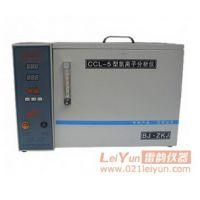 新标准CCL-5水泥氯离子分析仪、专业生产水泥氯离子分析仪