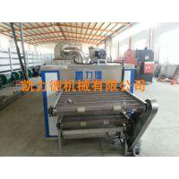供应河北邢台网带型煤生产线设备,型煤煤球流水线设备,型煤烘干机