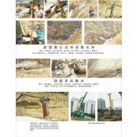 上海井点降水、深井降水、轻型井点降水