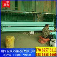 高速公路护栏板厂家供应 国标喷塑波形护栏板图