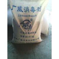 专业供应优氯净 杀菌消毒专用 工业级 高纯度 广威 二氯异氰尿酸钠