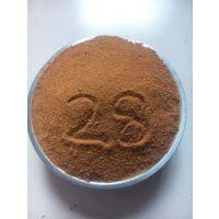供应石家庄高效聚合氯化铝价格行情