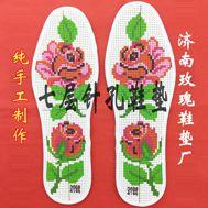 印花十字绣鞋垫十字绣