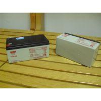 YUASA汤浅蓄电池 NP3.2-12免维护铅酸电池12V3.2AH 大量现货 原厂正品