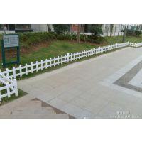 厂家供应草坪护栏、绿化带护栏