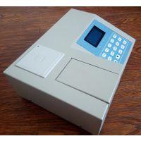 博世瑞供应BR-200型COD测定仪