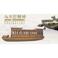 楚风木船厂家批发出售餐饮画舫 景观游船 中式仿古休闲船 电动玻璃钢客船