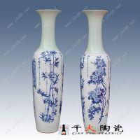 供应景德镇陶瓷花瓶厂家 乔迁礼品大花瓶加盟商 千火陶瓷