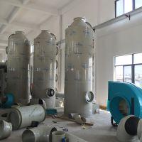 废气处理设备 耐酸碱PP喷淋塔 实验室空气净化设备定制 禄米