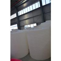 供应一次成型塑料储罐,酸碱储槽 PE储罐 钢衬塑搅拌罐