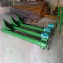 江苏省通州市 家用两相电可移动倾斜式榨油坊用螺旋加料机