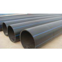 江西厂家供应PE给水管 63mmPE管 聚乙烯给水管