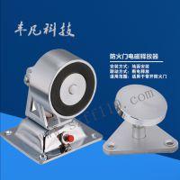 丰凡牌节能电磁释放器F-RD/800