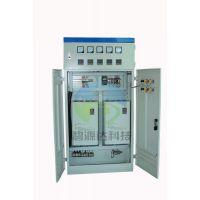 碧源达供应高频电频感应工业取暖炉