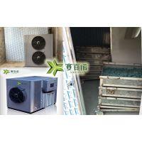 电镀污泥烘干机设备 污泥烘干解决方案