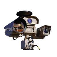 FLIR HRC边境和海岸超远距离制冷红外热成像仪 3.3-21.6公里雷达夜视